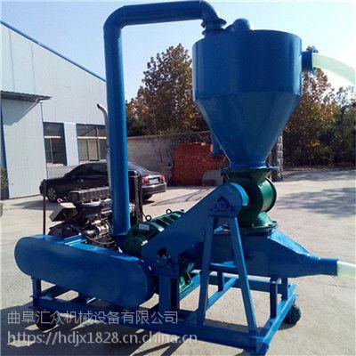 电动粉煤灰吸粮机新型 风送吸粮机的工作原理