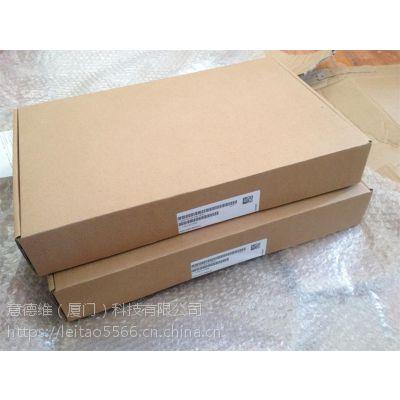 6SE7026-0HF84-1JC0原装西门子主板