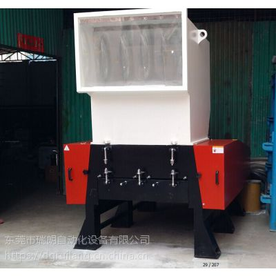 佛山瑞朗塑料托板碎料机,RLFS-1200塑料托板破碎机