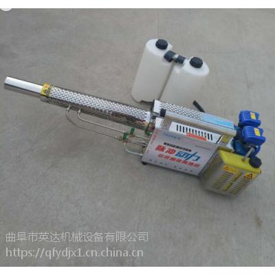 高射程水雾机 行业烟雾机 喷洒打药机型号