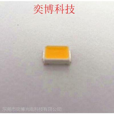 奕博LED灯珠 2835暖白光贴片发光二极管