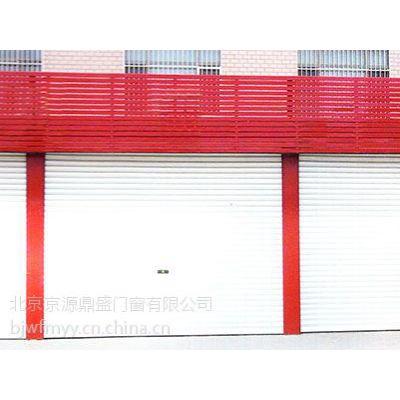 海淀区维修防火卷帘门安装电动卷帘门车库卷帘门遥控器