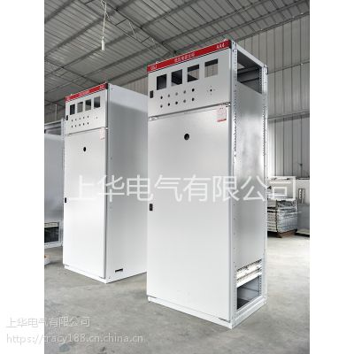 上华电气GGD低压开关柜 配电柜柜体厂家