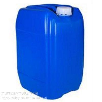 PU油漆稀释剂|无锡恩莱缘化工(图)|PU油漆稀释剂加工