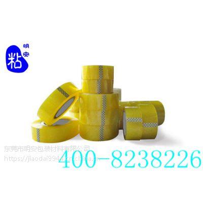 天津印字胶带生产安透明胶带价格批发生产