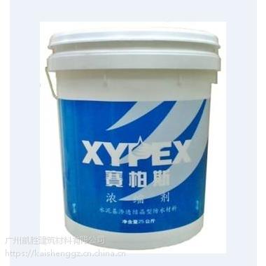 永久性防水材料,赛柏斯防水涂料