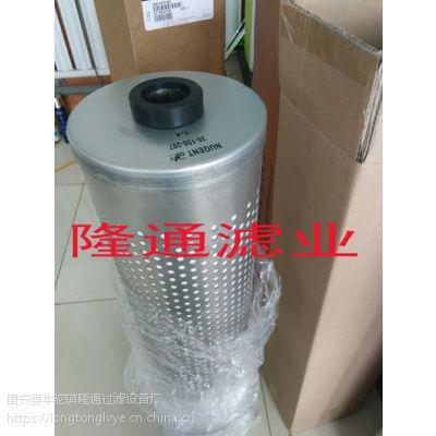 30-150-219树脂离子除酸滤芯专业厂家直销