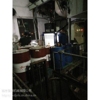 反应釜油温机_星德机械油加热器