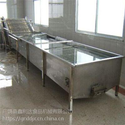 鑫利达食品机械(图),水果清洗机生产厂家,水果清洗机