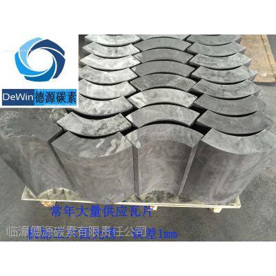 厂家供应优质石墨阳极 石墨瓦片 石墨异性砖 石墨异性块