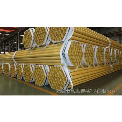 天津涂塑电缆金属导管