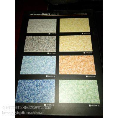 济宁LG1.6毫米塑胶地板价格