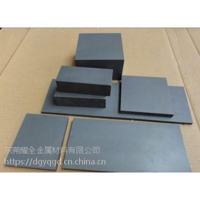 日本TF09耐冲压钨钢板 TF09钨钢条厂家