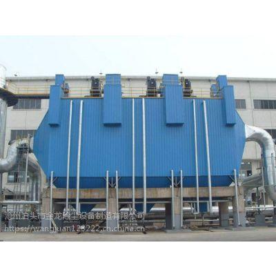 木工除尘器脉冲锅炉生产厂家金龙制造公司