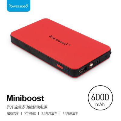 Powerseed miniboost汽车应急启动电源手机兼容 厂家直供迷你充电宝跨境货源