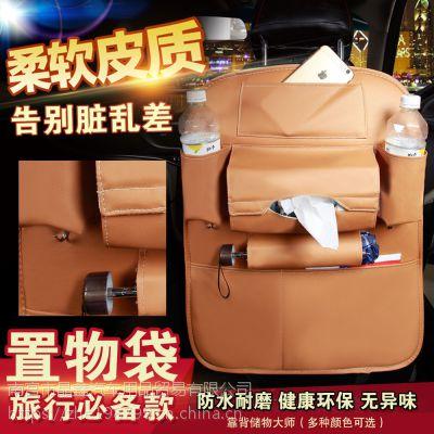 澳源 汽车夹缝收纳盒车载储物盒车内座椅缝隙储物袋防漏置物盒汽车用品