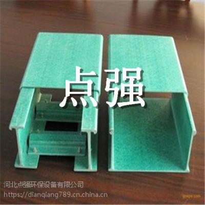 【桥架生产厂家】电缆桥架生产厂家批发现货速发-点强