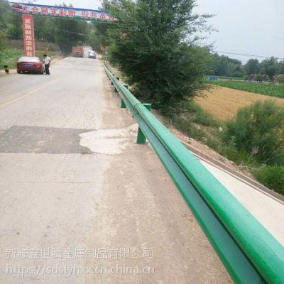 阿克苏 高速公路防撞护栏 Q235波形护栏 厂家直销