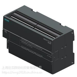 6ES7288 6ES7 288-1SR60-0AA0 CPU 1ST60西门子 全新原装正品