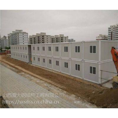 长治夹芯板集装箱活动房多少钱,集装箱房价格_山西盛大钢构