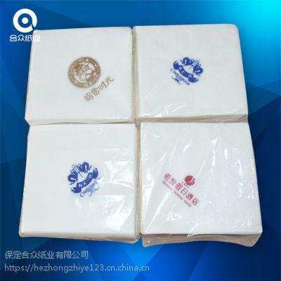 西餐餐巾纸33*33cm双层 双色印标正方形餐巾纸 原生木浆纸质厚
