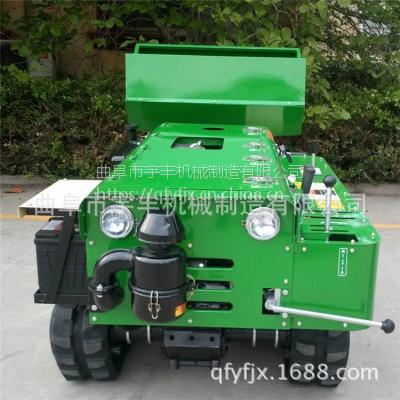 多功能田园管理机 履带式开沟施肥机 果园自走式旋耕施肥回填机