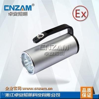ZJW7103 手提式防爆探照灯