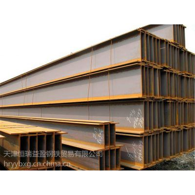 供应ASTMGR70美标H型钢(莱钢牌)