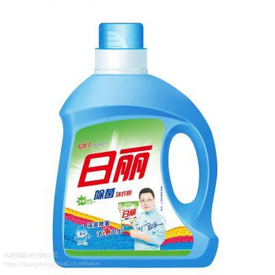 山东强盛日化日丽2L洗衣液