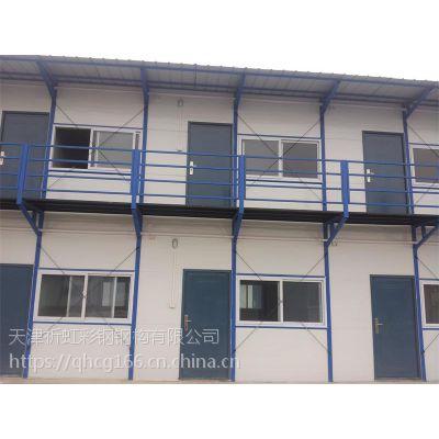 厂家活动房价格150元/平方米 可回收 复合板祈虹彩钢板房