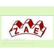 出售ZAE减速机、ZAE变速箱
