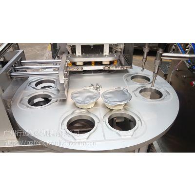 行远包装全自动液体灌装封盖机 旋转盘式封口机 灌装封口机械设备
