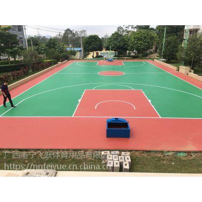 来宾市塑胶篮球场施工队伍