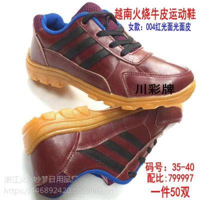 越南火烧牛皮运动鞋厂家货源 越南川彩手工真皮运动鞋批发