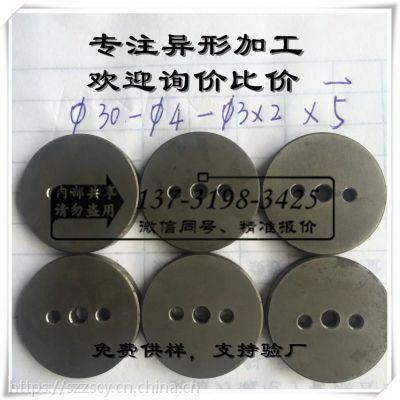 供应强磁/钕铁硼磁铁/强力磁铁/鋁鎳钴磁铁/镀镍强磁/