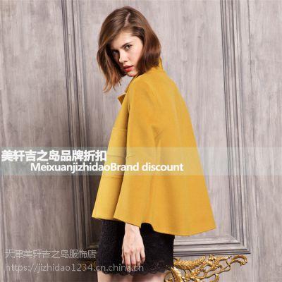 诗菲迪原厂原单女装批发白马服装市场