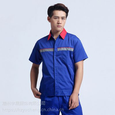 惠州工作服定制 夏季短袖工作服 吸湿排汗员工工衣