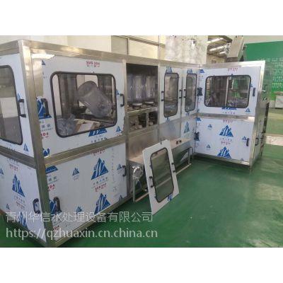 青州华信全套矿泉水设备,山泉水设备,桶装水(大桶水)设备生产线