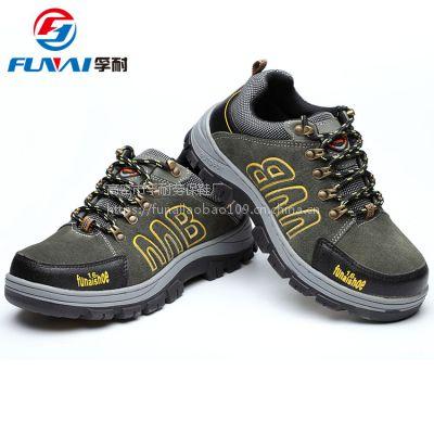 厂家直销现货供应反绒牛皮牛筋大底安全鞋钢头钢底防砸防刺穿高密劳保鞋
