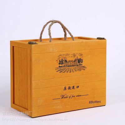 加工定做 木质六支装红酒包装盒红酒木盒木制葡萄酒酒盒木箱