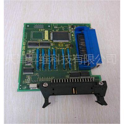 销售及维修发那科A20B-2004-0511电路板刚性铜基板双面线路板议价