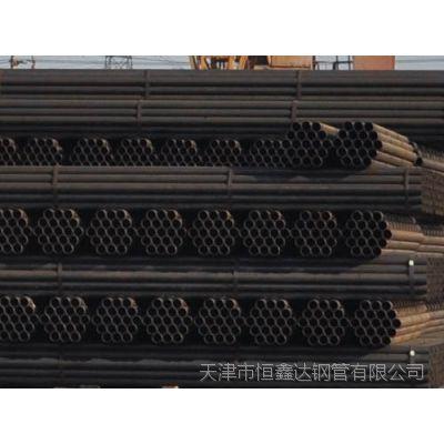 无缝钢管厂家批发 天津20#无缝管规格32-219