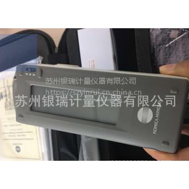 柯尼卡美能达CM2600d色差仪