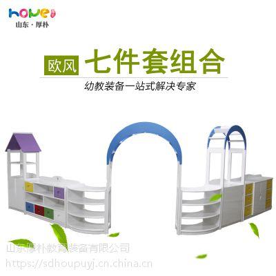 【轻欧风幼儿园家具组合】幼儿园家具定做/厂家 实木儿童收纳柜组合