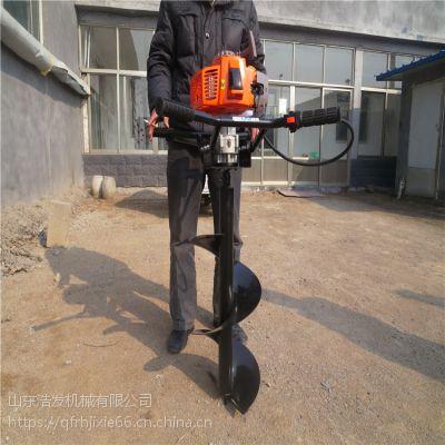 手扶式挖坑机 打电杆洞钻坑机