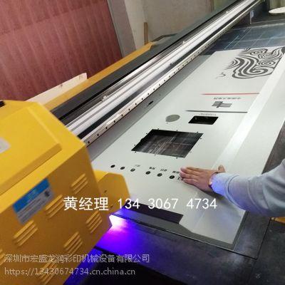 精工uv2030 亚克力电器面板彩色打印机厂家