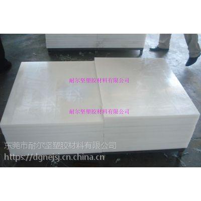 零切加工PE板-白色PE板=黑色PE板-聚乙烯PE板-耐热PE板=无毒PE板