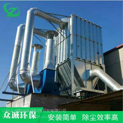 中央吸尘器 中央除尘器 脉冲布袋除尘器 工业车间粉尘处理设备 15563019183