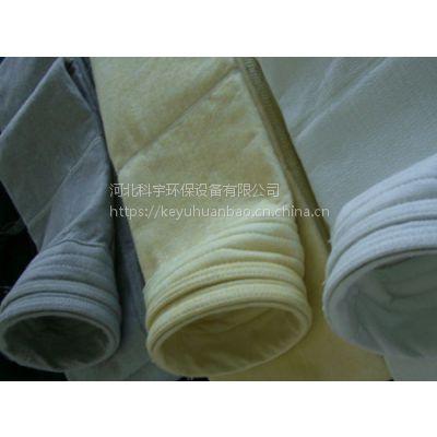 科宇除尘骨架除尘布袋滤袋专业的除尘骨架生产与销售