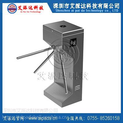 艾派达科技优质304不锈钢 出入口闸机 人行通道三棍闸考勤系统立式三辊闸机